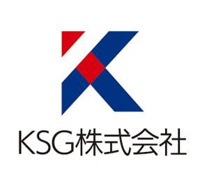 メンタルヘルスの平成医会の導入事例|KSG株式会社様の企業ロゴ
